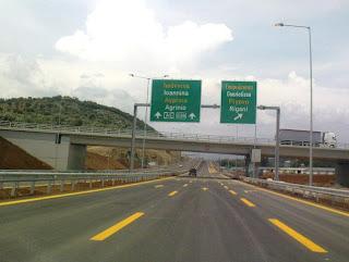 Να μην μπούν διόδια στην Ιόνια Οδό (παράκαμψη Αγρινίου) εισηγείται το Υπουργείο Υποδομών
