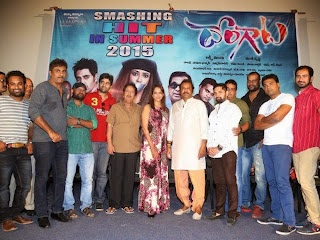 Dongata Movie Success Meet Photos and Stills