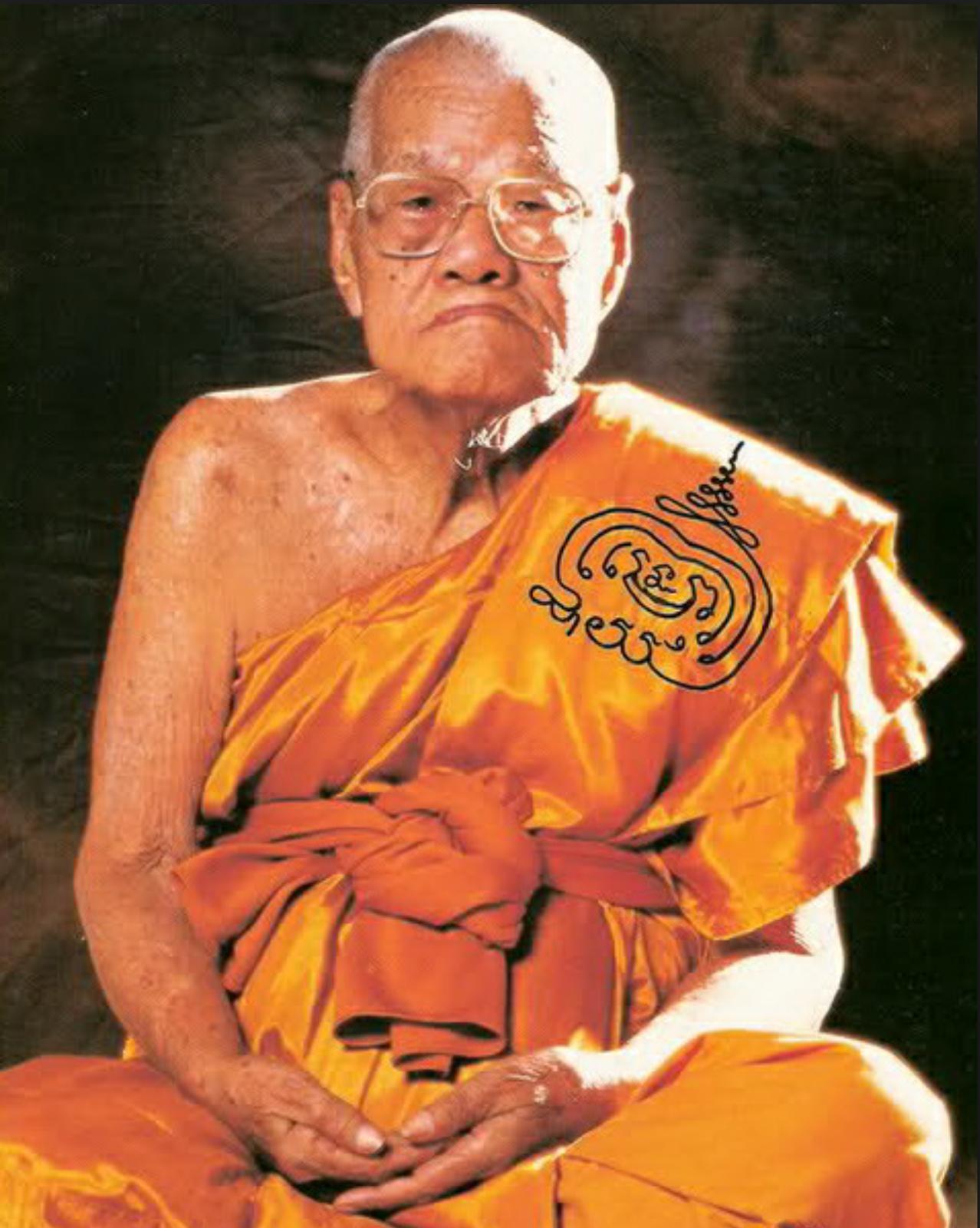 LP Mee Wat Man Wichai