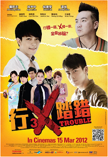 3X Trouble (2012) DVDRip 500MB