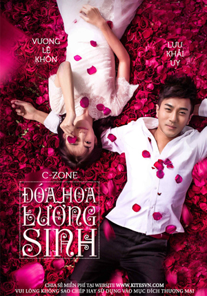 Hoa Lưỡng Sinh - Twice Blooms the Flower