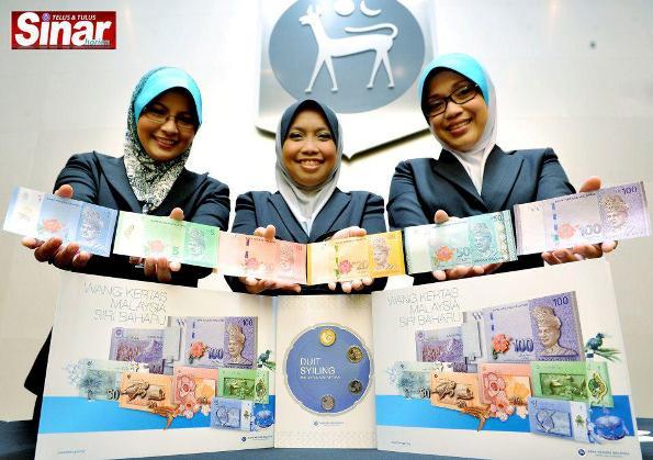 gambar wang duit kertas malaysia 2012 baru rm 50 20 10 100 5 1
