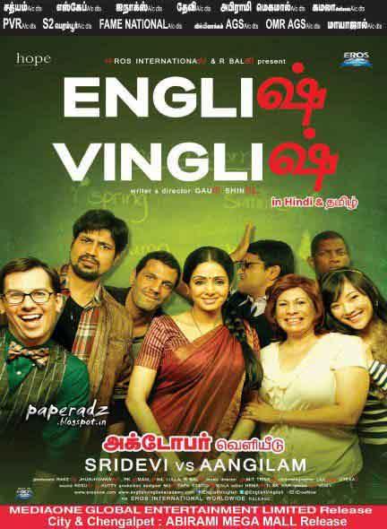 Watch English Vinglish Hindi Movie Online Full in Dvd