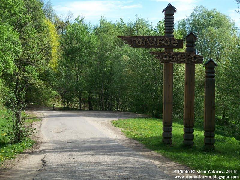Иске-Казань — Википедия
