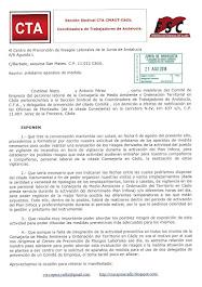 Solicitamos al Centro de Prevención de Riesgos Laborales de la Junta de Andalucía el préstamo de lo