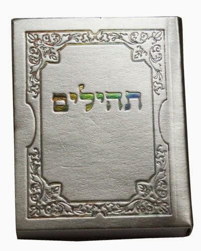 Libro Tehilim / Salmos en hebreo 4 ctms.
