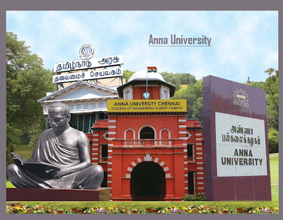 Anna University TANCET results 2012 trichy ranking course in it coimbatore mba cde wiki syllabus