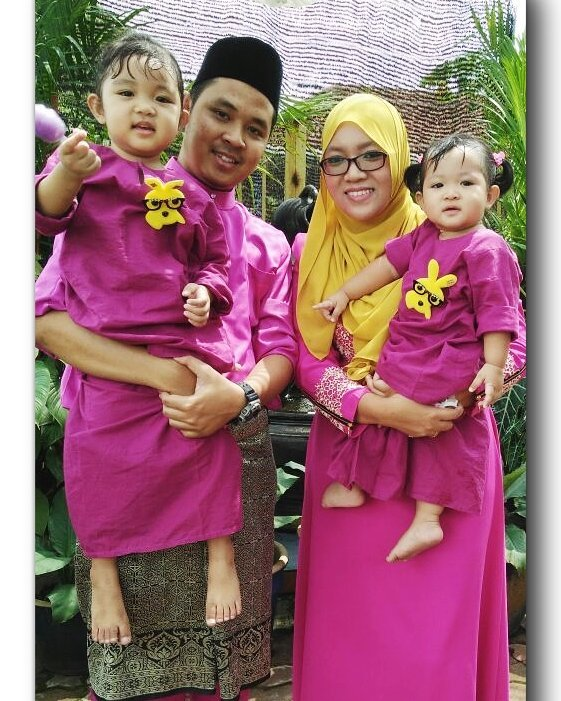 EmYana Family