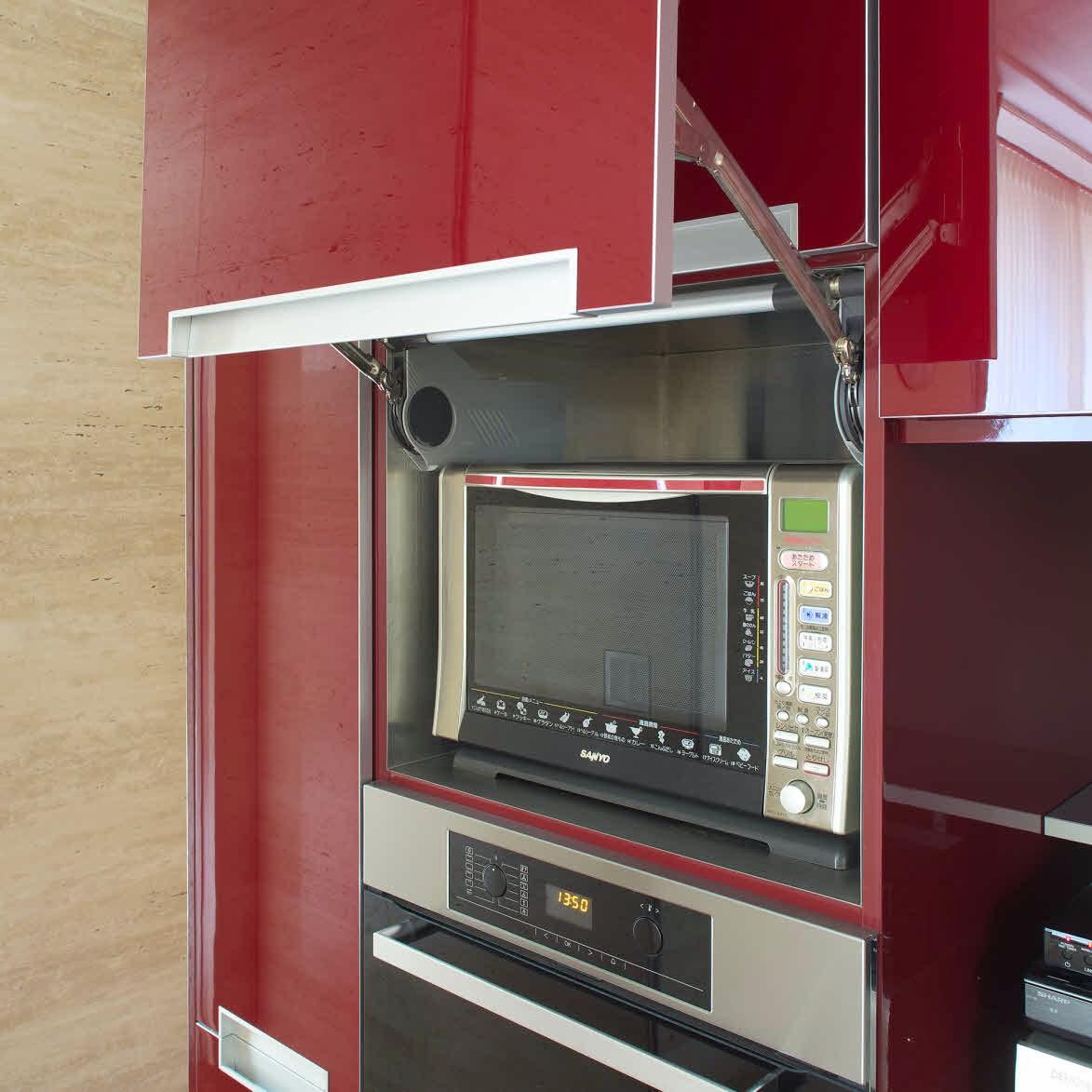 C mo integrar el microondas en la cocina cocinas con estilo - Mueble alto microondas ...