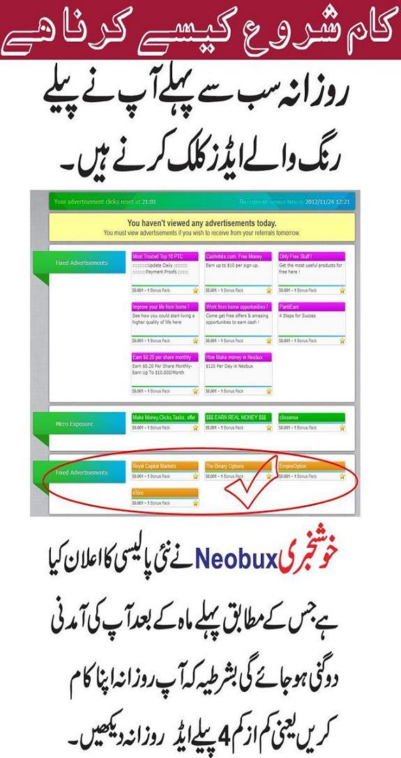 Forex hedging strategy in urdu