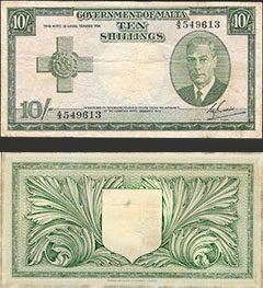 Maltese Ten Shilling Note - KGVI