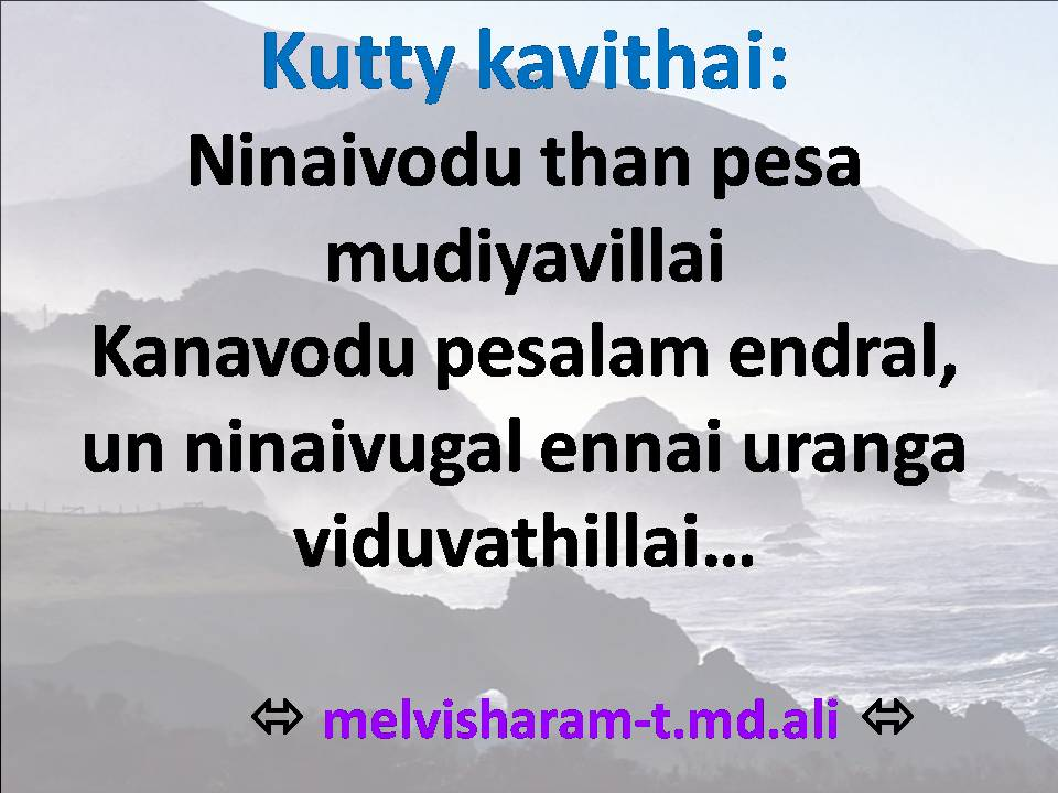 "Search Results for ""English Kavithai Images Free Download ..."