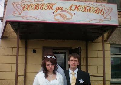 La novia mas feliz 12