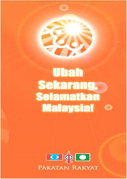BUKU JINGGA - AGENDA PAKATAN RAKYAT