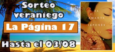 http://lapagina17.blogspot.com.es/2015/07/sorteo-veraniego.html