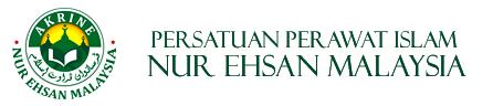 PERSATUAN PERAWAT ISLAM NUR EHSAN MALAYSIA [AKRINE]