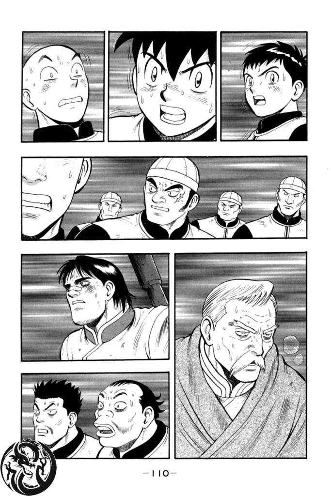 Hoàng Phi Hồng Phần 2 chap 10 – Kết thúc Trang 24 - Mangak.info