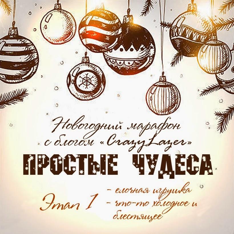 http://crazylaserkrd.blogspot.ru/2014/11/1.html
