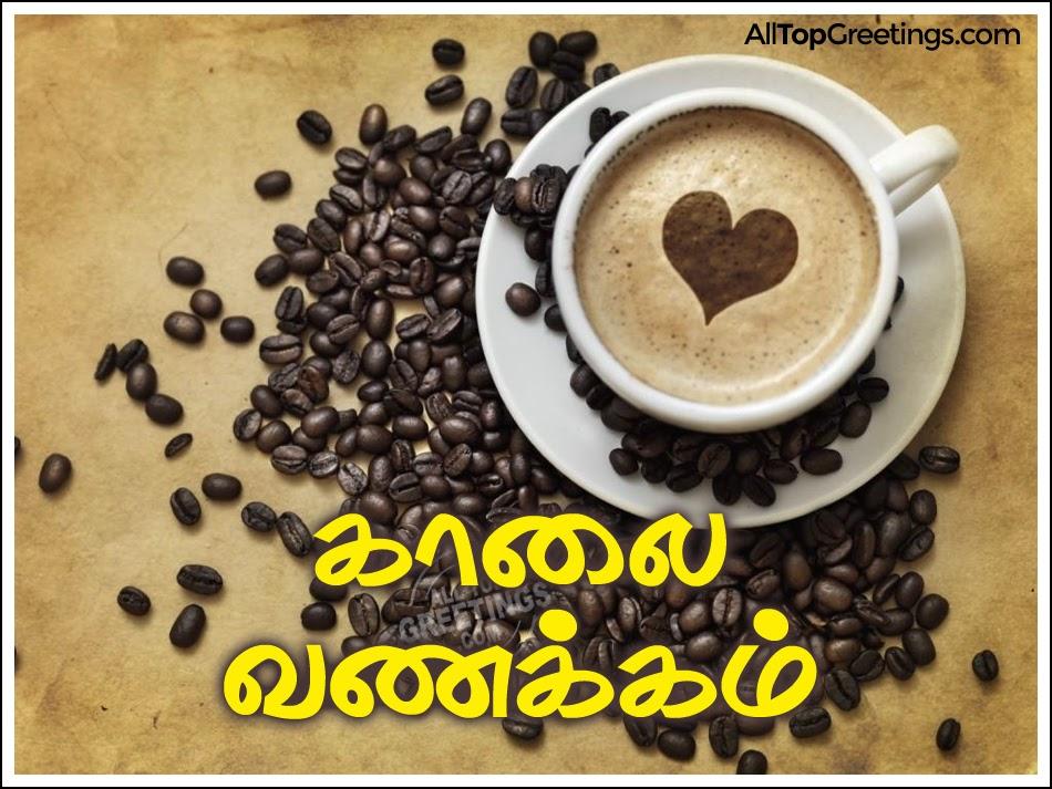 ... | Christmas | Hindi Greetings | Tamil Greetings | Kannada Greetings