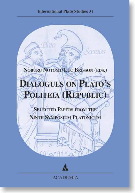 Plato republic essay
