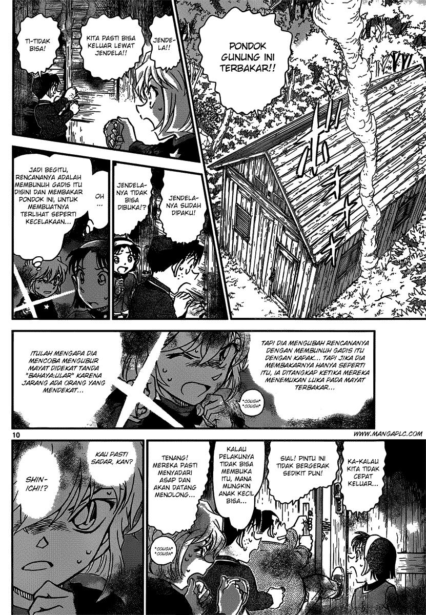 komik detective conan 816 blogspot page 11