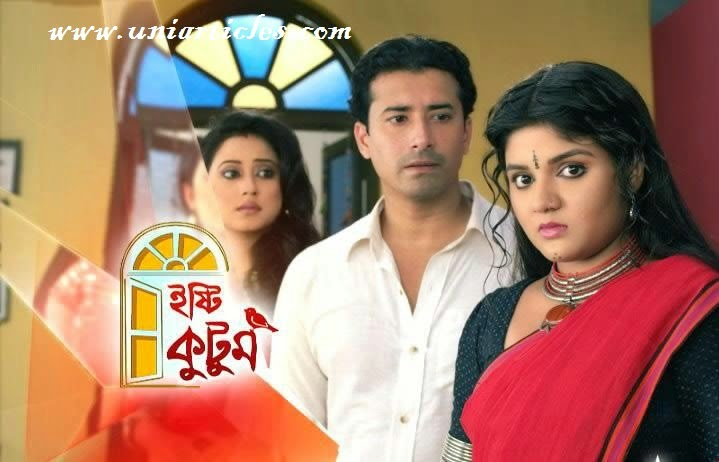 Ishti Kutum 's Star Plus Tv  Upcoming show Story ,Star Cast ,Trailor , Telecast Details