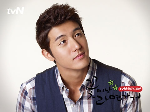 Lee Ki Woo as Choi Kang Hyuk