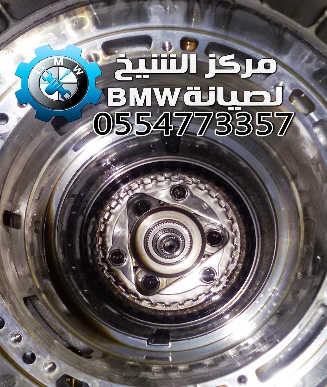 2015 Bmw X5 Transmission: صيانة قير بي ام دبليو مع الضمان