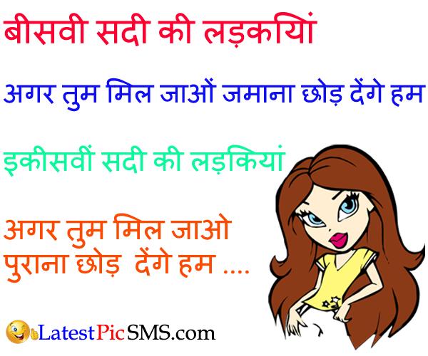 funny hindi quotes photos