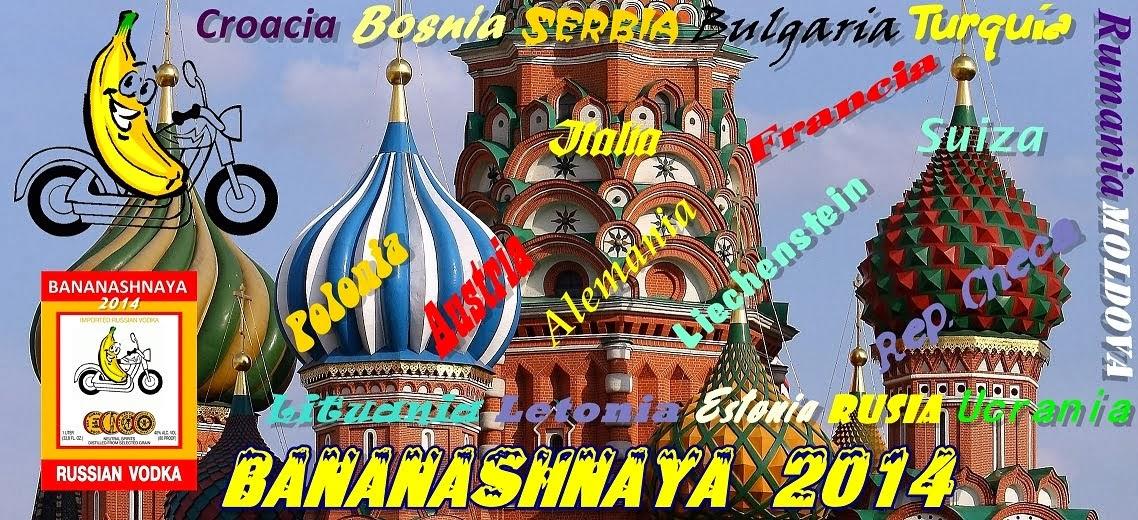 BANANASHNAYA  2014