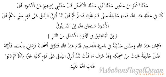Quran Surat an Nisaa' ayat 145|Penjelasan