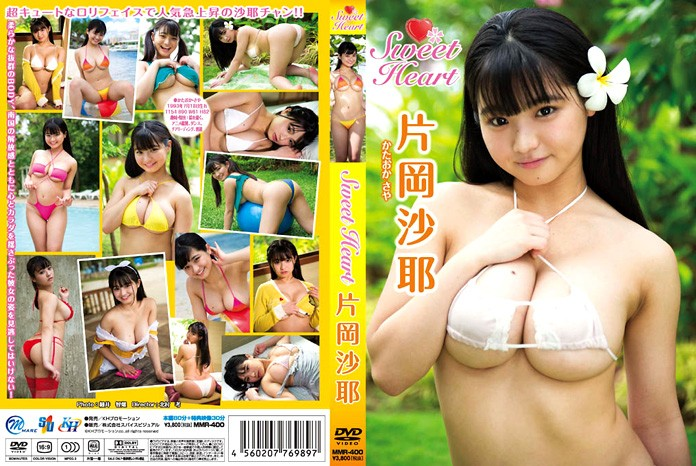 MMR-400 - Asian Idol Softcore Busty Asian Gal