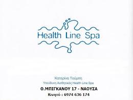 HEALTH LINE SPA