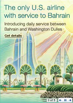 ... 350 bahrain airlines png united forward bahrain united+ 2 png 248 350 United Airlines Png