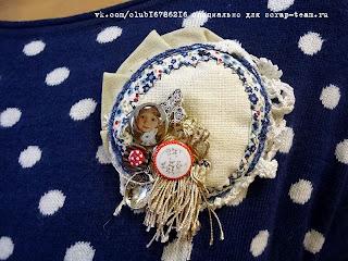 Текстильная брошь с использованием скрап-фишки. Автор Оксана Гончаренко. Скрап-магазин Скрапбукшоп.