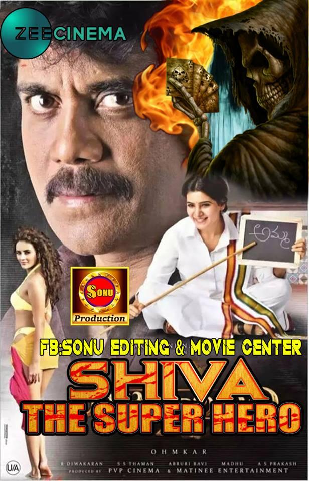 Shiva The SuperHero 3 (Raju Gari Gadhi 2 ) 2018 Hindi Dubbed HDTVRip x264 700MB