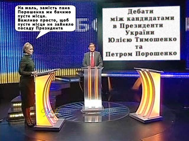 Янукович исповедовал идеологию золотых батонов, - Тимошенко - Цензор.НЕТ 9359