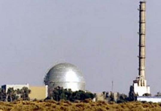 Fakta Menyeramkan Tentang Senjata Nuklir Israel