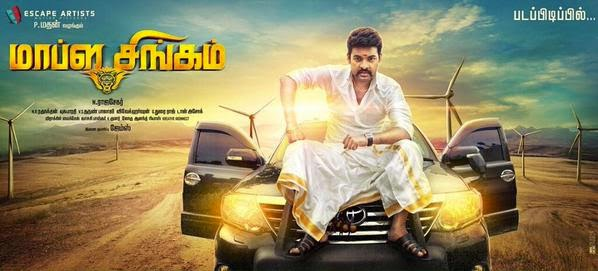 Vimal - Anjali's Mapla Singam Tamil Movie First Look Poster
