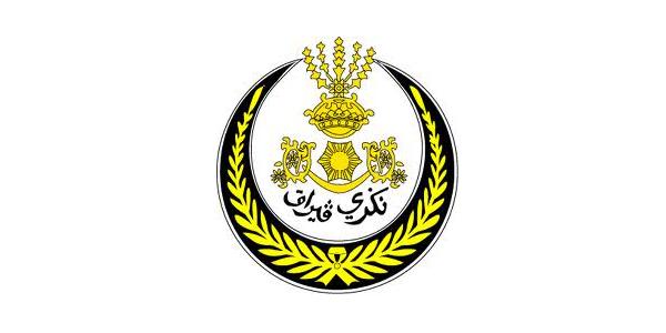 Jawatan Kerja Kosong Suruhanjaya Perkhidmatan Awam Negeri Perak logo www.ohjob.info april 2015