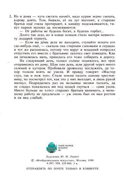 Набор советских открыток
