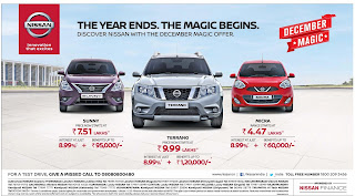 Nissan car offers | discount sale of the year on Nissan cars | Hyderabad
