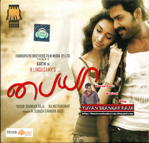 Paiyaa Movie Album/CD Cover