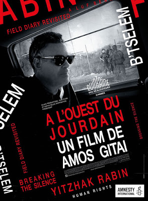 A l'ouest du Jourdain streaming VF film complet (HD)