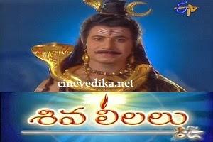 etv Shiva Leelalu