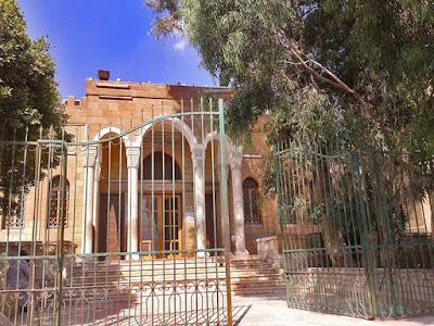 Masjid Ibnu Ataillah As Sakandari