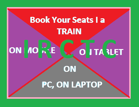 book Train Tickets Train Reservations Rail Ticket Rail Reservations on your Mobile as well basic Phone