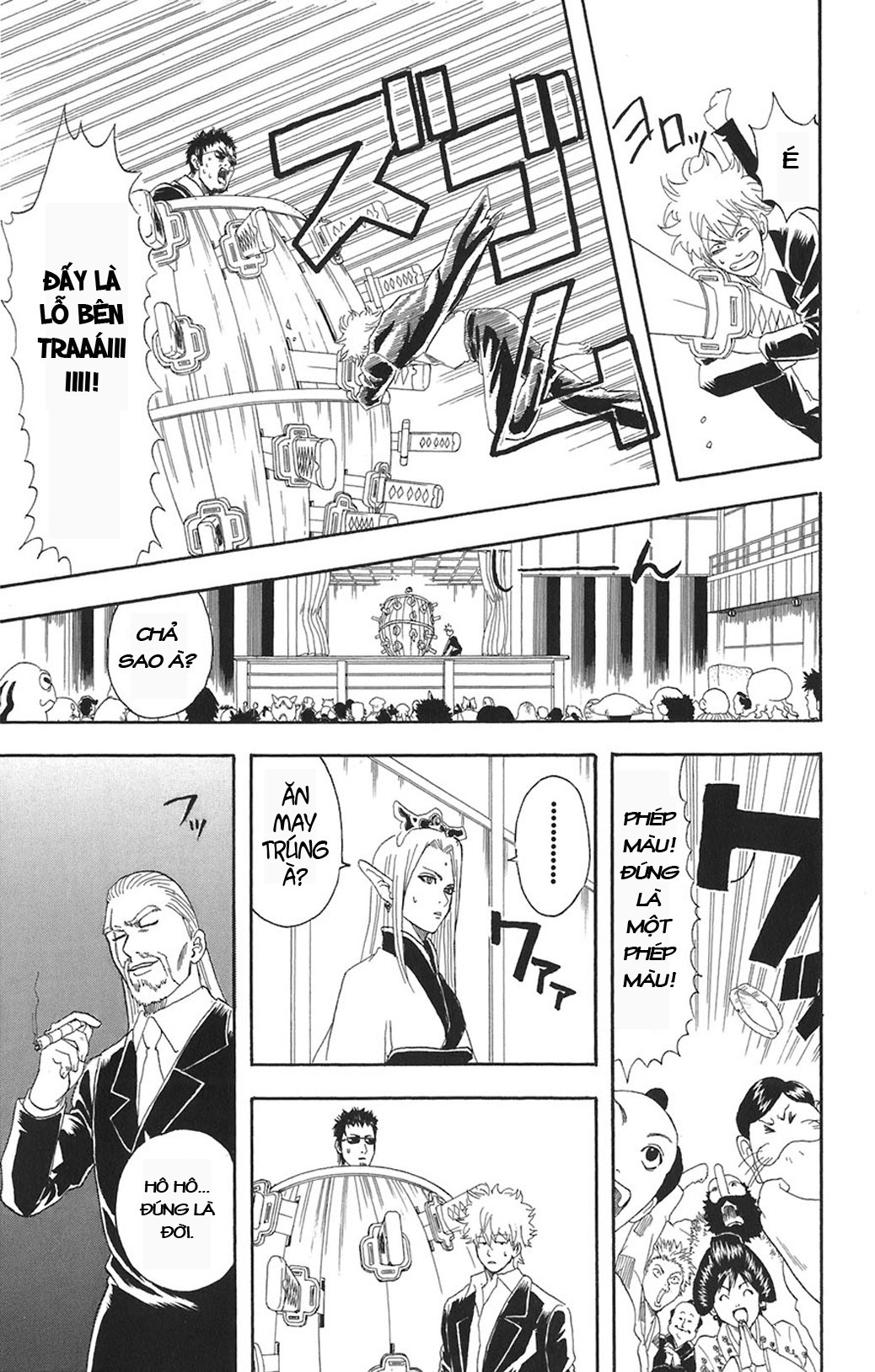 Gintama Chap 070