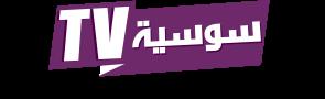 Soussia Tv سوسية تي في