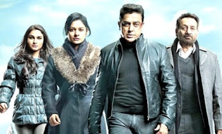 Download Vishwaroopam (2013) Dvdscnr [Hindi] [379MB] 480p